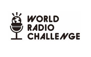 unica radio world radio challenge